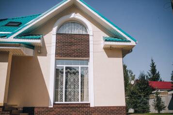 Дом, 140 кв.м. на 10 человек, 4 спальни, улица Солнечная, 11, Банное - Фотография 1
