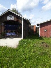 Дом из тесаного бревна, 85 кв.м. на 8 человек, 4 спальни, Часовенская, Кондопога - Фотография 4