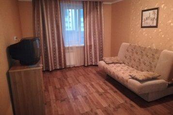 1-комн. квартира, 56 кв.м. на 3 человека, проспект Кирова, Самара - Фотография 1