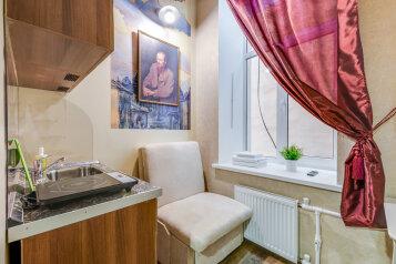 1-комн. квартира, 10 кв.м. на 3 человека, Сапёрный переулок, Санкт-Петербург - Фотография 1