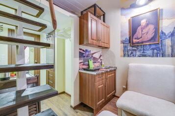 1-комн. квартира, 10 кв.м. на 3 человека, Сапёрный переулок, Санкт-Петербург - Фотография 2