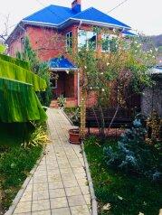 Гостевой дом, Черноморская улица, 15 на 6 номеров - Фотография 1