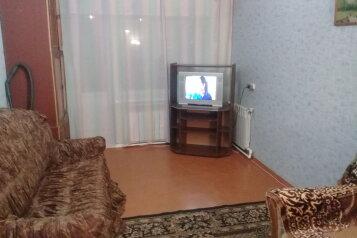 2-комн. квартира на 7 человек, Советская улица, 3, Шерегеш - Фотография 1
