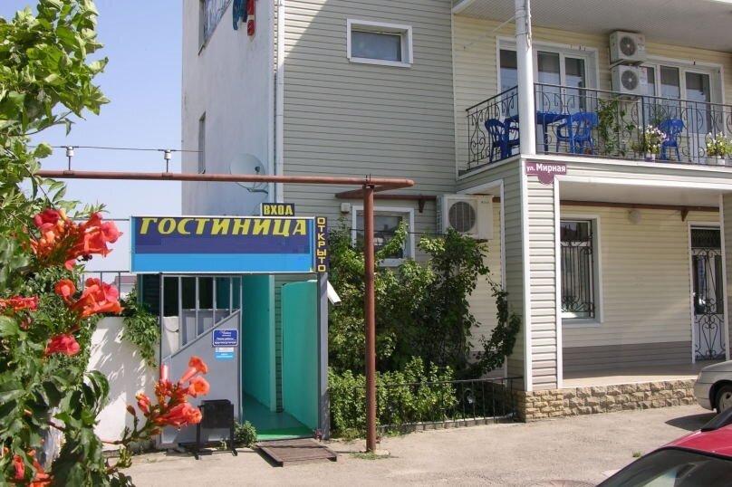 """Гостиница """"Чайка"""", Мирная улица, 23 на 19 номеров - Фотография 9"""