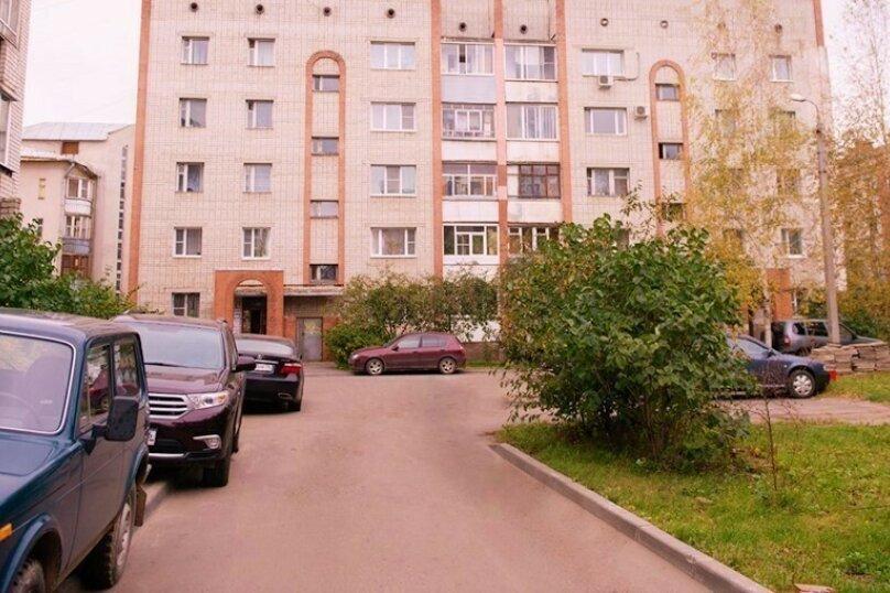 1-комн. квартира, 32 кв.м. на 4 человека, улица Некрасова, 7к2, Ярославль - Фотография 9