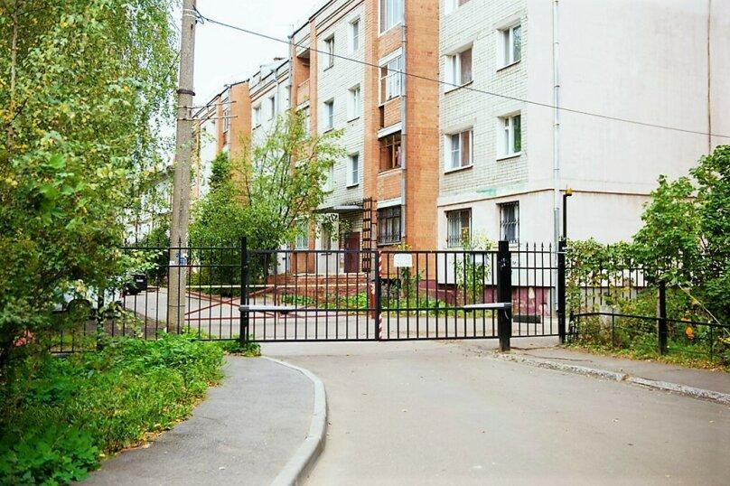 1-комн. квартира, 32 кв.м. на 4 человека, улица Некрасова, 7к2, Ярославль - Фотография 10