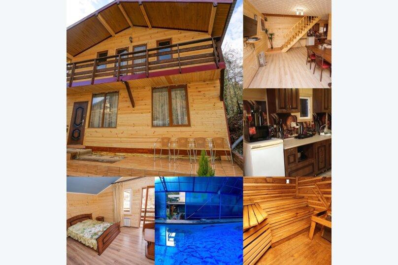 Дом с 3 спальнями на 7 человек, 150 кв.м. на 7 человек, 3 спальни, Скальная улица, 4, село Монастырь, Сочи - Фотография 36