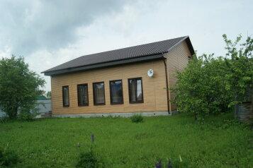 Коттедж посуточно в Матвеевке, 260 кв.м. на 20 человек, 5 спален, СНТ Бытовик, Новосибирск - Фотография 1