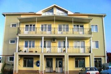 Гостиница , Мирная улица, 23 на 19 номеров - Фотография 1