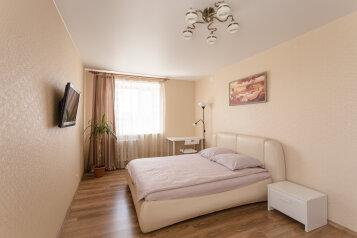 1-комн. квартира, 42 кв.м. на 4 человека, Южакова, Вологда - Фотография 1