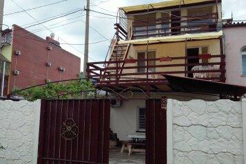 Гостевой дом, Черноморская набережная , 38 щ на 6 номеров - Фотография 1