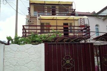 Гостевой дом, Черноморская набережная , 38 щ на 6 номеров - Фотография 3