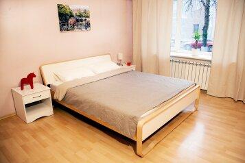 3-комн. квартира, 75 кв.м. на 9 человек, Ладожская улица, 13, Москва - Фотография 1