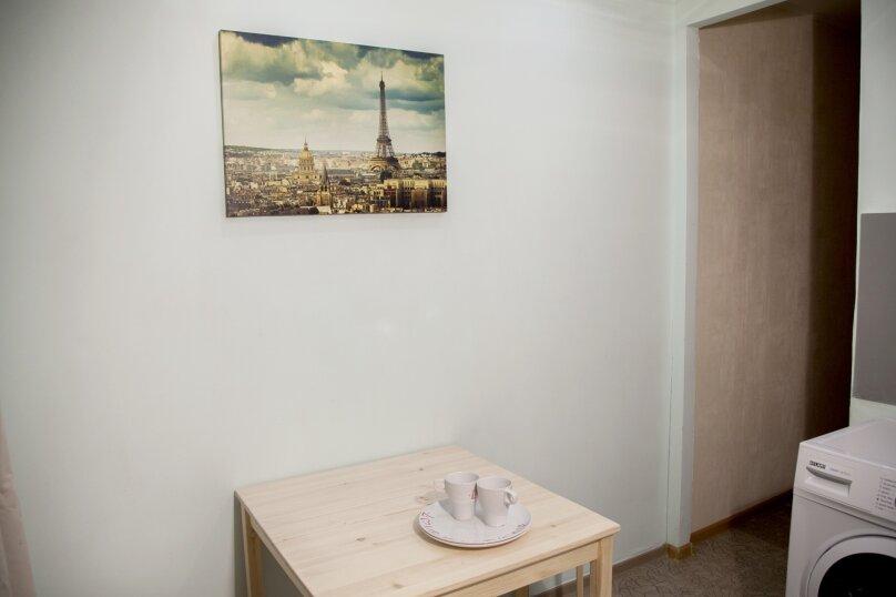 3-комн. квартира, 75 кв.м. на 9 человек, Ладожская улица, 13, Москва - Фотография 26