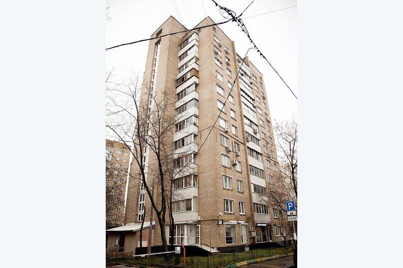 3-комн. квартира, 75 кв.м. на 9 человек, Ладожская улица, 13, Москва - Фотография 36