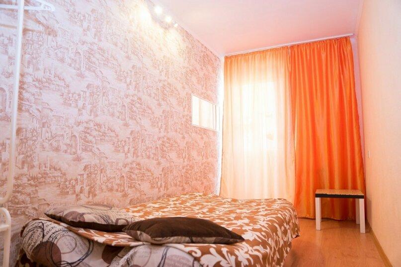 4-комн. квартира, 70 кв.м. на 12 человек, улица Молокова, 33, Красноярск - Фотография 8