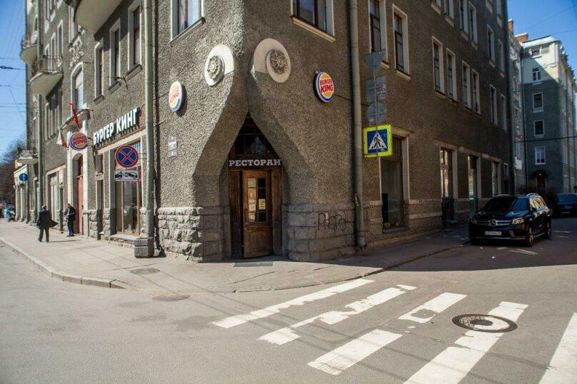 Студии на Большом Казачьем 11, Большой Казачий переулок, 11 на 6 комнат - Фотография 2