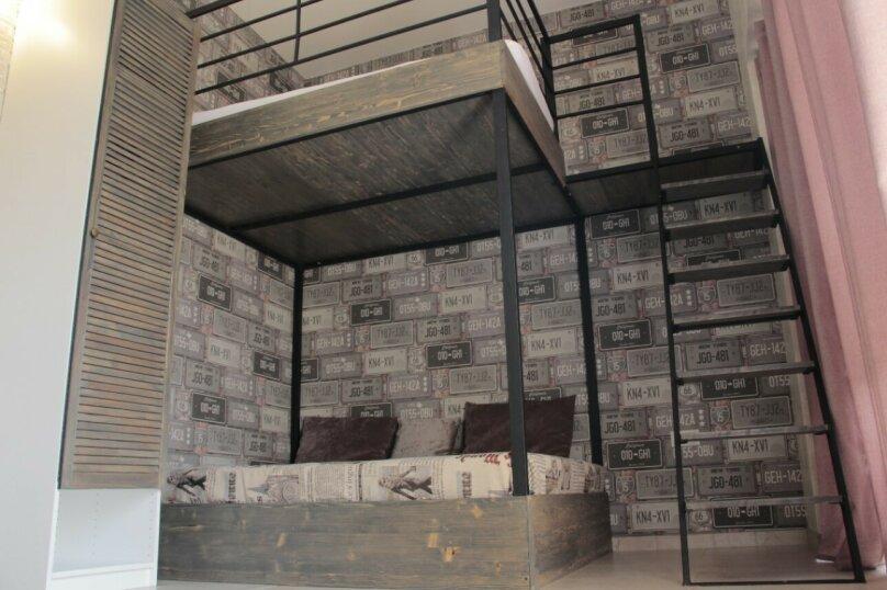 Отдельная комната, переулок Кувшинок, 15, Адлер - Фотография 2