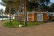 Коттеджи на Селигере, Почтовая улица, 1 на 21 номер - Фотография 13