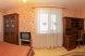1-комн. квартира, 31 кв.м. на 3 человека, проспект Октября, Ярославль - Фотография 1