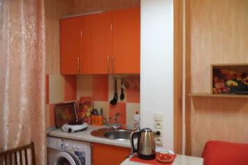 1-комн. квартира, 20 кв.м. на 2 человека, улица Ленина, Железноводск - Фотография 4