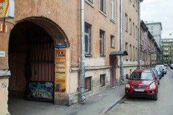 Студии на Большом Казачьем 11, Большой Казачий переулок, 11 на 6 комнат - Фотография 1