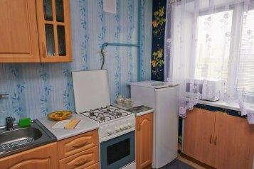 1-комн. квартира, 31 кв.м. на 3 человека, проспект Октября, Ярославль - Фотография 4