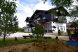 Гостевой дом,  Курово на 18 номеров - Фотография 10