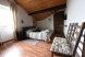 Двухместный с одной двухспальной кроватью:  Номер, Стандарт, 2-местный, 1-комнатный - Фотография 54