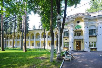 Санаторий, ул. Кривоколенная, д.42 на 155 номеров - Фотография 1