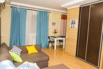 1-комн. квартира, 33 кв.м. на 2 человека, Иртышская набережная, Омск - Фотография 1