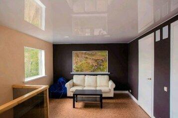 Дом, 197 кв.м. на 11 человек, 2 спальни, Сорола , Лахденпохья - Фотография 4