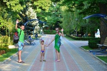 Пансионат Корпус №2, проспект Нахимова на 95 номеров - Фотография 2