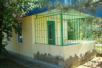 Гостевой домик, проспект Нахимова на 4 номера - Фотография 1