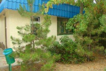 Гостевой домик, проспект Нахимова на 4 номера - Фотография 2