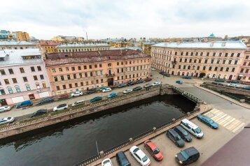 Гостиница, набережная канала Грибоедова на 42 номера - Фотография 3
