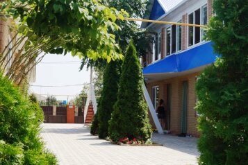 Гостевой дом, Светлая на 8 номеров - Фотография 1