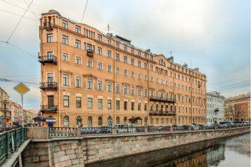 Гостиница, набережная канала Грибоедова на 42 номера - Фотография 1