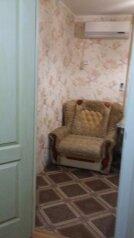 1-комн. квартира, 34 кв.м. на 4 человека, улица 13 Ноября, Евпатория - Фотография 4