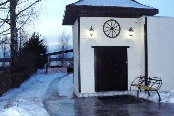Дом, 300 кв.м. на 20 человек, 10 спален, с.Глебово, ул.Волжская , Рыбинск - Фотография 2