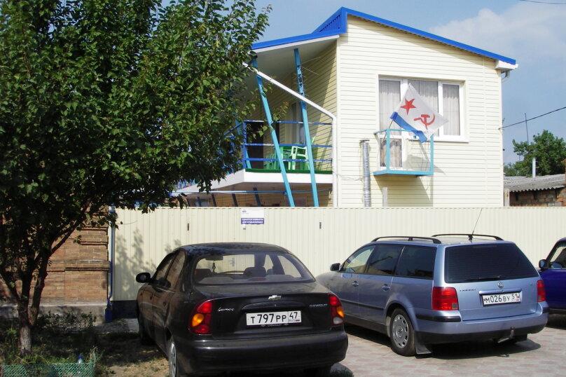 "Мини-гостиница ""Маяк"", Лиманская улица, 62 на 7 комнат - Фотография 4"