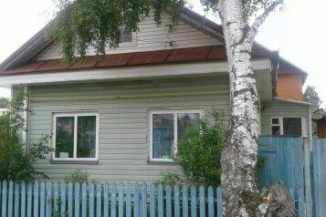 Дом, 90 кв.м. на 10 человек, 3 спальни, Угловского, 69, Великий Устюг - Фотография 1