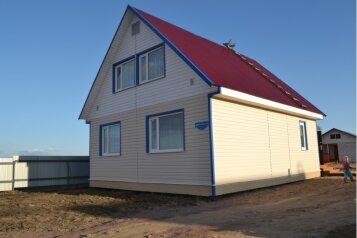 Дом, 120 кв.м. на 6 человек, 3 спальни, Зивчальская улица, 32а, Ильинский, Карелия - Фотография 1
