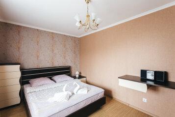 2-комн. квартира, 72 кв.м. на 7 человек, Ленинградская улица, Вологда - Фотография 1