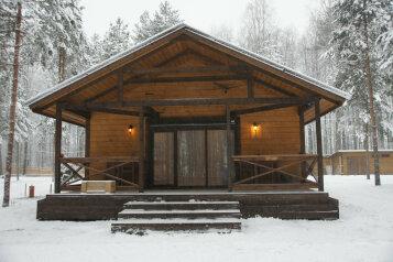 Дом, 100 кв.м. на 8 человек, 2 спальни, урочище Инжунаволок, Петрозаводск - Фотография 1