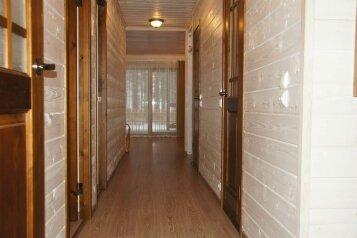 Дом, 100 кв.м. на 8 человек, 2 спальни, урочище Инжунаволок, Петрозаводск - Фотография 4