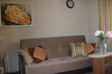 1-комн. квартира, 41 кв.м. на 5 человек, улица Ленина, Кольчугино - Фотография 1