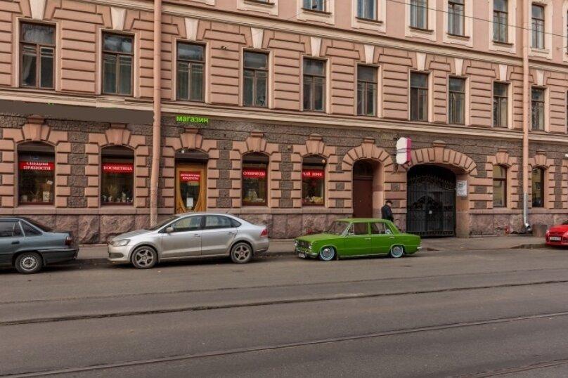 3-комн. квартира, 85 кв.м. на 6 человек, Большой проспект Петроградской стороны, 83, Санкт-Петербург - Фотография 39