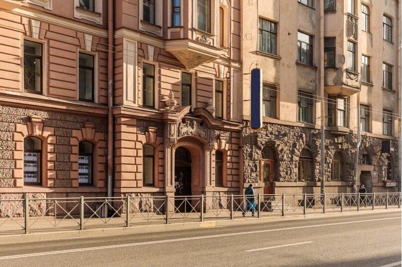 3-комн. квартира, 85 кв.м. на 6 человек, Большой проспект Петроградской стороны, 83, Санкт-Петербург - Фотография 40