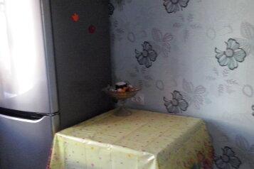 1-комн. квартира, 40 кв.м. на 4 человека, улица Чапаева, Ейск - Фотография 3